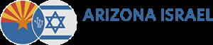 Arizona-Israel Technology Alliance